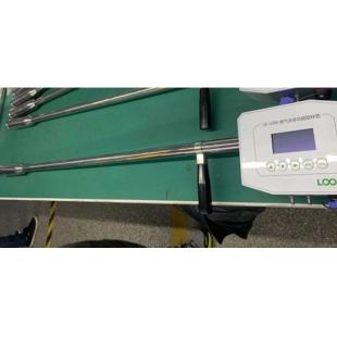 路博LB-1090煙氣汞多功能取樣管