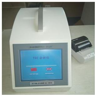 有機碳測試儀LB-T100 型 TOC 測試儀