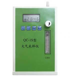 QC-1S、QC-1B型气体采样仪
