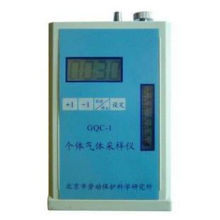 职业卫生用GQC-1个体大气(空气)采样仪