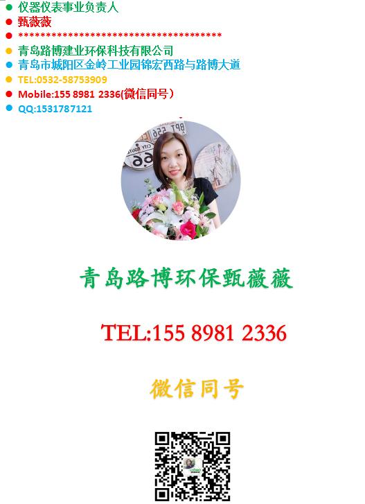 QQ图片20160101053837.png