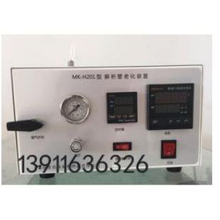 迈梦奇北京吸附管活化仪/吸附管老化仪MMQ300
