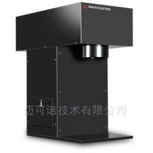 高光谱匹配太阳能模拟器(两灯型)50mm