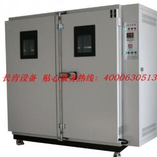 上海长肯可程式高温老化试验箱LH-025型