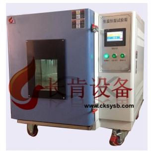 上海长肯霉菌试验箱JMS-010