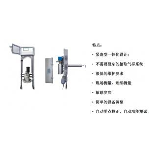 德国杜拉革烟气分析仪DR 820-S