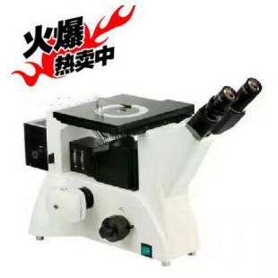 湖南四川江西河南三目倒置金相显微镜FCM5000W济南峰志仪器
