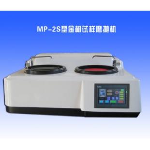 重庆四川双盘金相磨抛机MP-2S中英文转换-触摸屏显示-无级变速四级定数