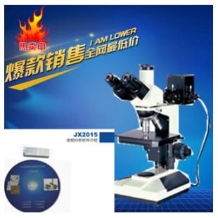 江西河南宁夏内蒙古三目正置金相显微镜FL7500W现货