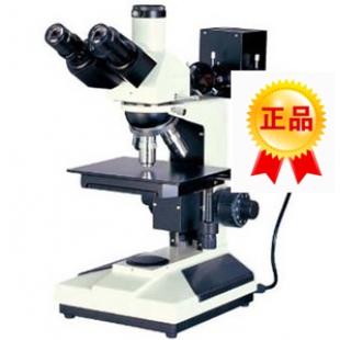 三目正置金相显微镜FL7000河南四川宁夏全面销售