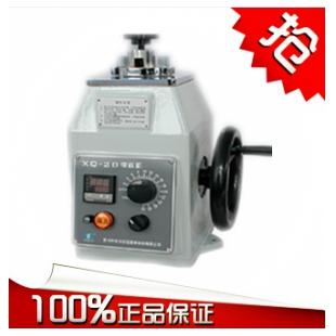 专业的生产厂家-金相镶嵌机XQ-2B多款直径22-30-40mm