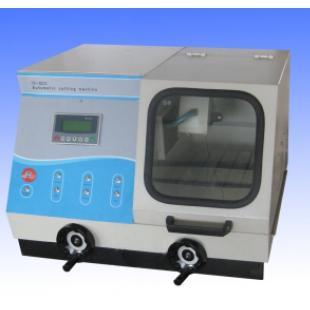 河南全自動金相切割機Q-80Z-金相切割機生產廠家