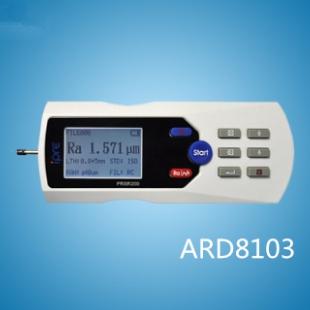 重庆粗糙度仪-手持现场粗糙度仪ARD8103