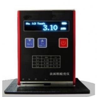 河南郑州焦作粗糙度仪ARD8101专业的粗糙度仪