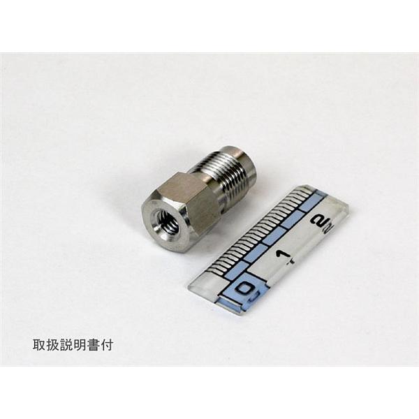 在线过滤器ASSY,LINE FILTER,用于LC-2010A/C (HT)
