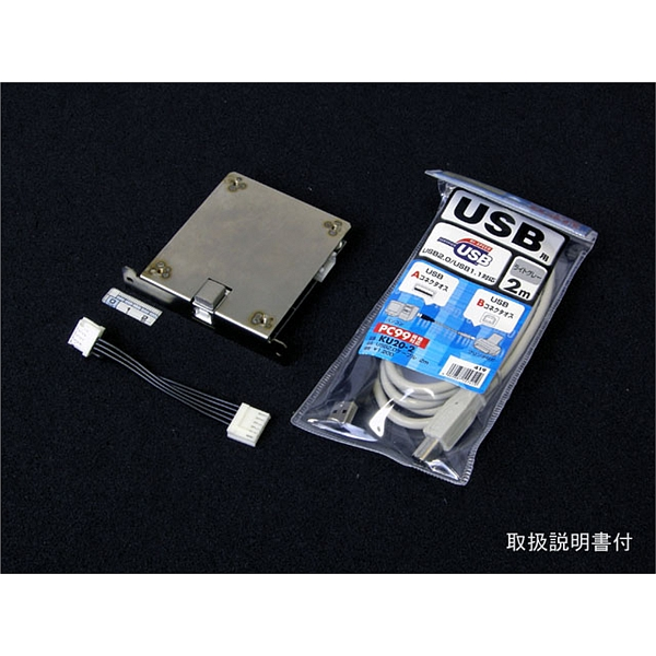 适配器USB ADAPTER,ASC ASSY,用于UV-1900