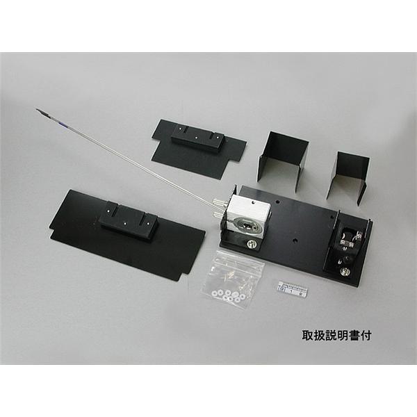 前面板FLOW CELL FOR LC,用于UV-1800