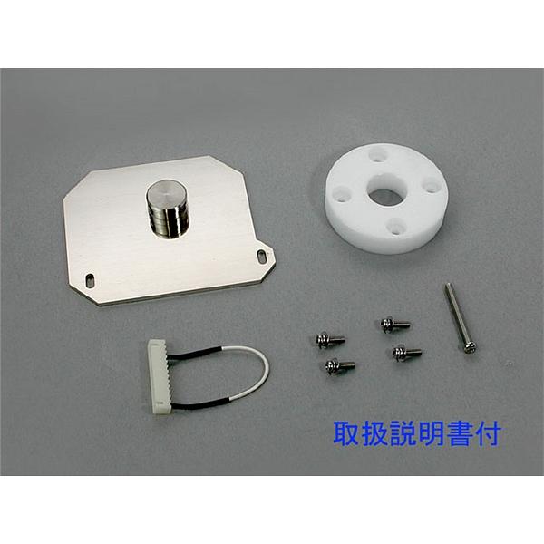 适配器安装套件ATTACH ADAPTOR SET,用于AA-6650