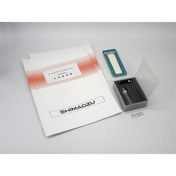 比色皿CAPIRARY CELL SET,用于UV-1800