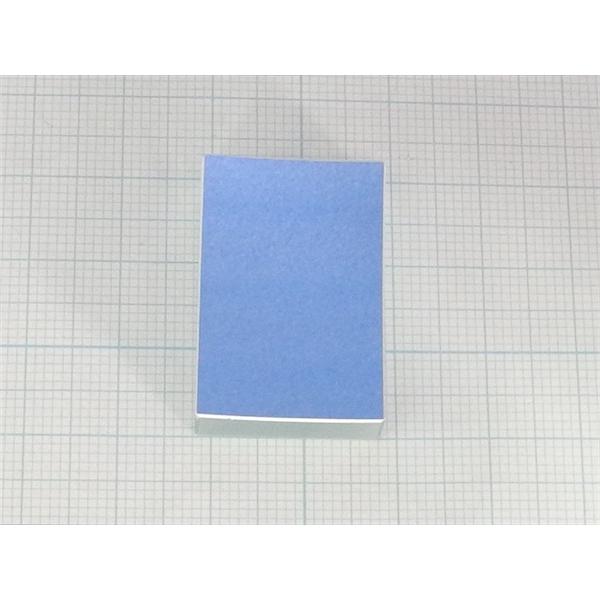 反射镜M0 WITH PACKING,用于UV-2600/2700