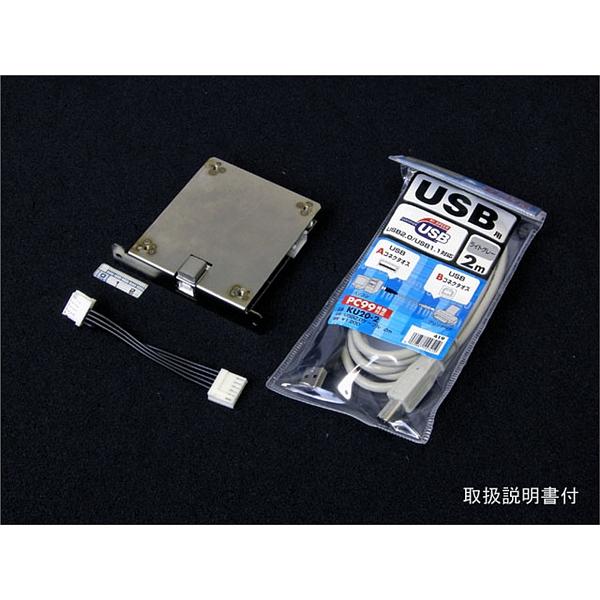 适配器USB adaptor for ASC,用于UVmini-1280