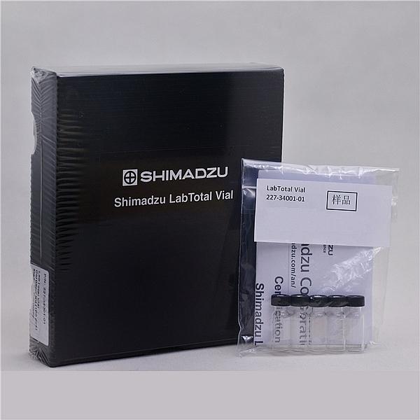 Labtoal 质谱认证系列-样品瓶