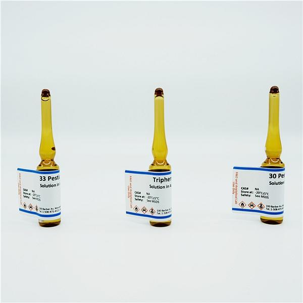 T-2毒素溶液, 100μg/mL
