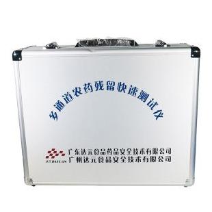 绿洲多通道农药残留检测仪TL-300