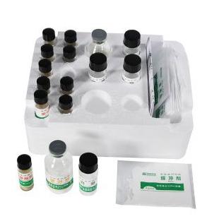 绿洲生化农药残留检测试剂(国标)500分次/盒