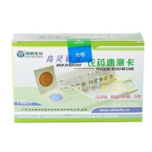 绿洲生化 高灵敏度农药速测卡 100片/盒