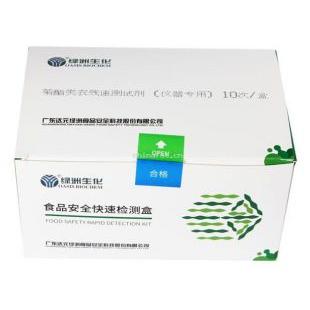 绿洲生化 菊酯类农残速测试剂(仪器专用) 10次/盒