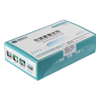绿洲生化 三氯杀螨醇农残速测试剂 10次/盒