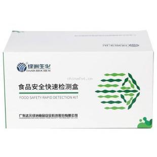 绿洲生化 吊白块速测盒 100次/盒