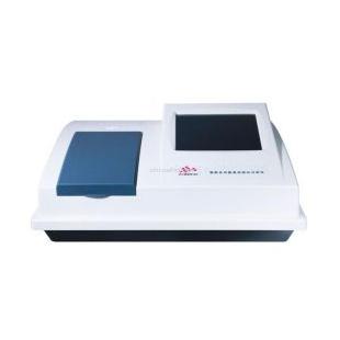 酱油氨基酸态氮综合分析仪