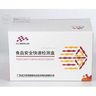 辣椒酱罗丹明B快速检测盒(胶体金)