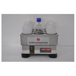 国环高科GGC-9 水平振荡器