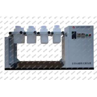 GGC-D 平板开放式翻转振荡器
