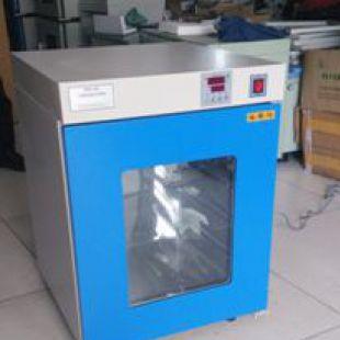 国环高科 GGC-P80L 电热恒温培养箱