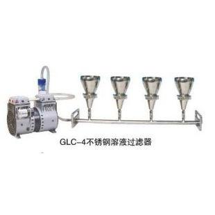 国环高科 GLC系列多联不锈钢溶液过滤器