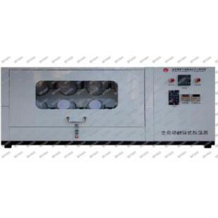 国环高科GGC-W 全自动温控翻转振荡器