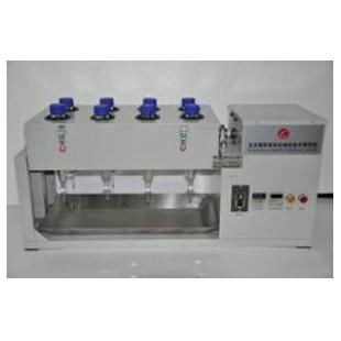 国环高科 FYC系列分液漏斗振荡萃取器