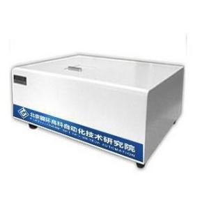 国环高科 GH-800 红外分光测油仪