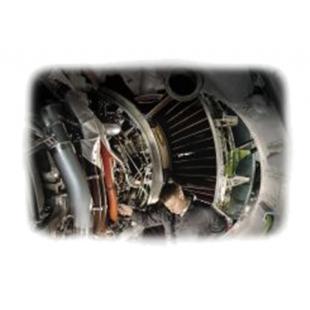 航空发动机内窥镜