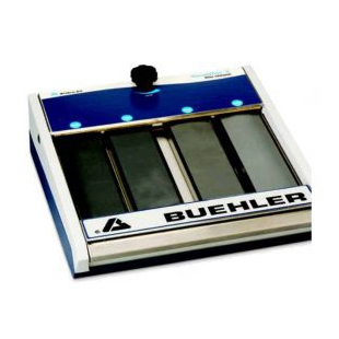 HandiMet™ 2 转轮研磨机