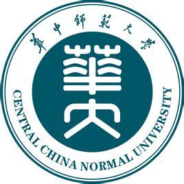 华中师范大学气相色谱仪等仪器设备采购项目招标