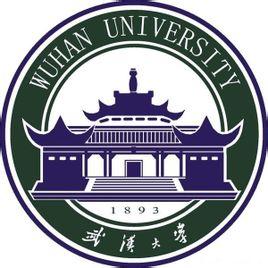武汉大学采购场发射透射电子显微镜中标公告