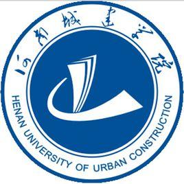 河南城建学院购置酶标仪项目招标公告