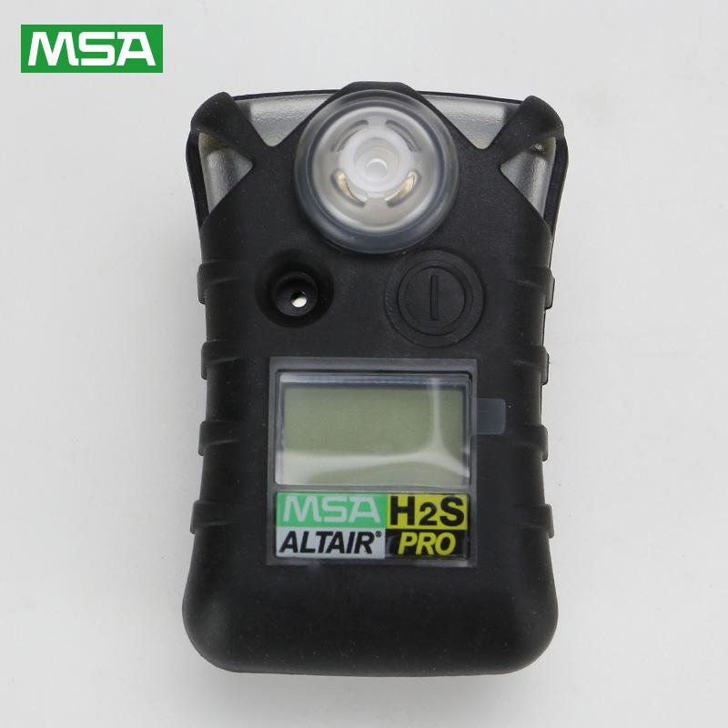 Altair 天鹰免维护型单一气体检测仪 (2).jpg