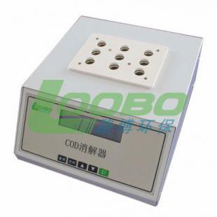 水质cod消解仪消解器