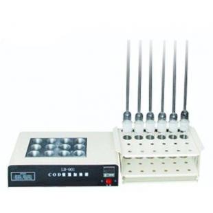 LB-901ACOD熱回流消解儀 國標檢測